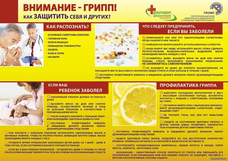 http://koms-shkola.ru/_nw/13/s10111855.jpg